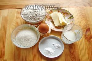 Для приготовления молочных коржиков нам понадобится мука, молоко, сливочное масло, сахар, сахар ванильный разрыхлитель, сода, лимонный сок, яйцо куриное.