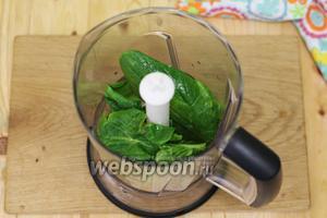 Листья шпината промоем, помещаем в чашу блендера.