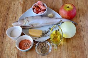 Для приготовления нам понадобится судак, яблоко, лук, сыр твёрдый, креветки, чеснок, масло подсолнечное, сахар, соль чесночная, перец чёрный молотый, тимьян.