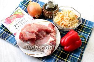 Для приготовления гуляша нам понадобятся: свинина, сладкий перец, паприка молотая сладкая, капуста квашеная, лук репчатый, масло растительное, чеснок, соль, перец чёрный молотый и бульон.