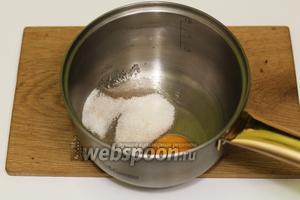 В сотейнике перемешиваем куриное яйцо и сахар.