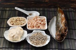 Для приготовления паштета нам понадобится белая фасоль, семечки подсолнуха, арахис, плавленый сыр типа «Янтарь», соль, перец, копчёная скумбрия.