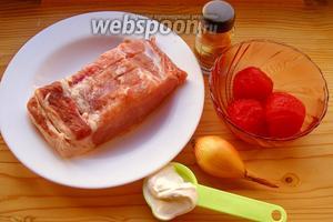 Итак, нам понадобятся свинина, помидоры в собственном соку, лук репчатый, сметана, соль, паприка, оливковое масло.