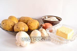 Подготовим основные продукты: картофель, лук, грибы и муку.