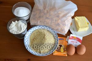 Для печенья «Розы пустыни» нам потребуются мука пшеничная и миндальная (или просто измельчённый миндаль), сливочное масло комнатной температуры, яйца, кукурузные хлопья (сладкие или нет), разрыхлитель, ванилин и щепотка соли.