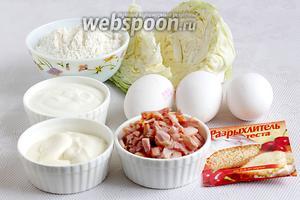Возьмём капусту, копчёную курицу, яйца, разрыхлитель, майонез, сметану, зелень, муку и соль.