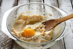 Добавить молоко и яичный желток (белок нам не понадобится). Растереть до однородной массы.