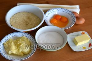 Для приготовления Галеты потребуются слоеное тесто, заварной крем (а именно, крем патиссьер), желтки, целые куриные яйца, сахар, сливочное масло комнатной температуры (!), миндальная мука