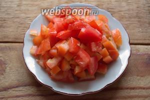 Помидоры нарезать острым ножом на кубики. Лучше брать плотный помидор, чтоб после нарезки он не превратился в кашу.