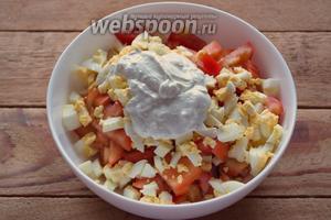 Заправьте салат полученным соусом. Наш салат готов.
