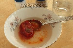 В миску положить томатную пасту, залить горячей водой, добавить соль, куркуму и перец.