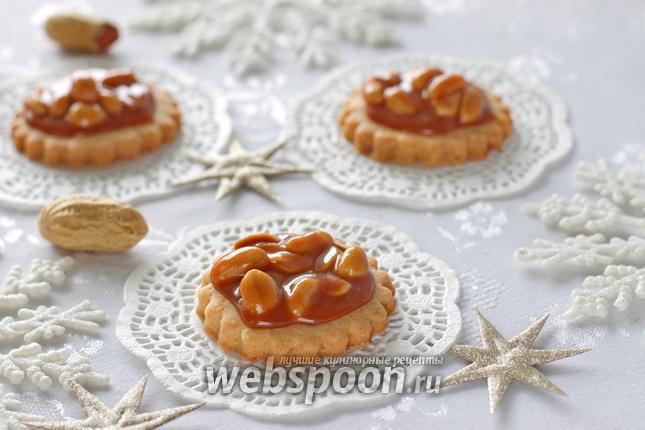 Фото Печенье ореховое с карамелью