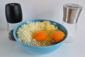 К рыбе и манке добавить нарезанный лук и картофель, а также яйца. Всё перемешать, поперчить и немного подсолить. Но не забываем, что рыба уже солёная.