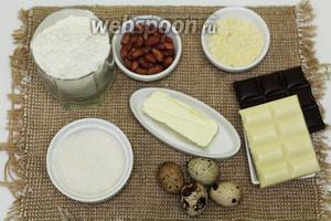Для приготовления будем использовать следующие продукты: масло сливочное, сахар, муку кукурузную и пшеничную, перепелиные яйца, арахис, молоко сгущённое, разрыхлитель, попкорн, глазурь шоколадную, шоколад белый и чёрный.