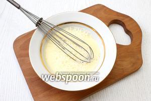 Яйца взбиваем с солью и молоком.