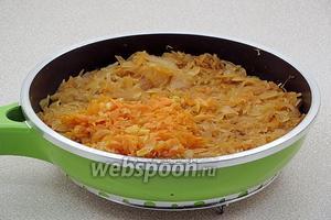 За 15 минут до готовности капусты добавить пассерованные лук и морковь.
