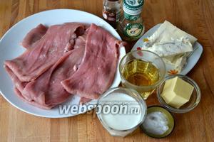 Ингредиенты: отбивные из телятины, сыр Горгонзола, белое вино, говяжий бульон, сливки, сливочное масло, оливковое масло, соль и перец по вкусу.