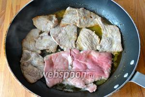 Разогреть в сковороде оливковое и сливочное масло, обжарить ломтики мяса на сильном огне с обеих сторон до образования золотистой корочки. Переложить мясо в глубокую миску. Поддерживать тёплым.