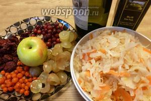 Подготовим ингредиенты для капусты провансаль. Квашеную капусту отожмём от сока. Разморозим фрукты и ягоды, если берёте замороженные, или вымоем свежие. Яблоко нарезать на дольки, удалив сердцевину. Яблоко берём кисло-сладкое, лучше с ярко выраженным ароматом (идеально антоновка). Из винограда удалим косточки.