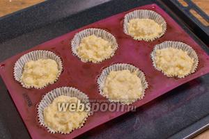 В форму для выпечки кексов поместите бумажные вкладыши. Распределите подготовленное тесто. Должно получиться 6 штук. Поместите противень с пирожными в предварительно разогретую до 160°С духовку.