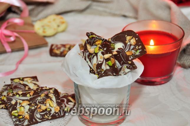 Фото Двойной шоколад с миндалём и фисташками