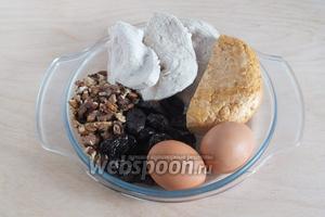Подготовьте необходимые ингредиенты: вареную куриную грудку, копчёный сыр, орехи, вареные яйца, чернослив.