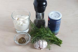 Подготовьте ингредиенты для соуса: майонез, свежий укроп (петрушка тоже подойдёт), соль, перец, чеснок и приправу хмели-сунели.
