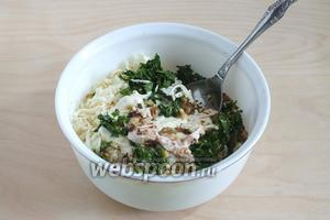 Нарубите зелень, добавьте в салат. Заправьте соусом, посолите поперчите по вкусу.