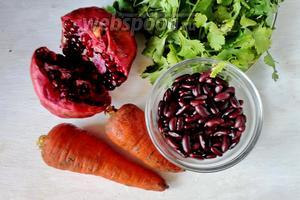 Для приготовления потребуется гранат (или готовый гранатовый сок), фасоль, морковь, вода, кинза, соль и специи по вкусу.