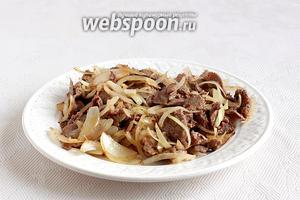 Выложить мясо с луком на отдельную тарелку и держать её в тепле. Дальше всё делаем очень быстро.