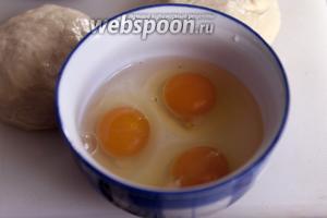 Приступим к начинке. Разбиваем яйца.