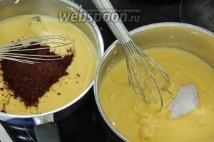 Сразу разделим крем на 2 посуды. В одну добавим какао, в другую ванильный сахар.
