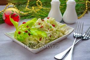 Овощной салат с сельдереем и ягодами годжи