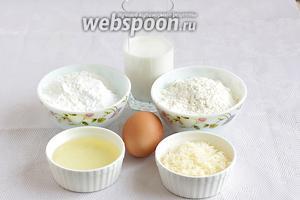 Нам понадобятся мука и крахмал (или крахмал маниоки), растительное масло, молоко, пикантный сыр (подойдёт любой твёрдый, с ярким вкусом), соль, яйцо.