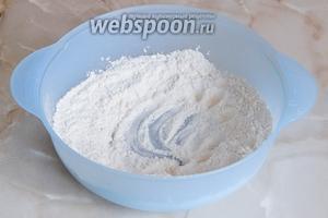 Замес. В миску просеиваем муку, добавляем соль, сахар, всё перемешиваем и делаем углубление.