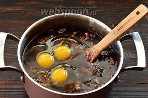 Вмешать яйца.