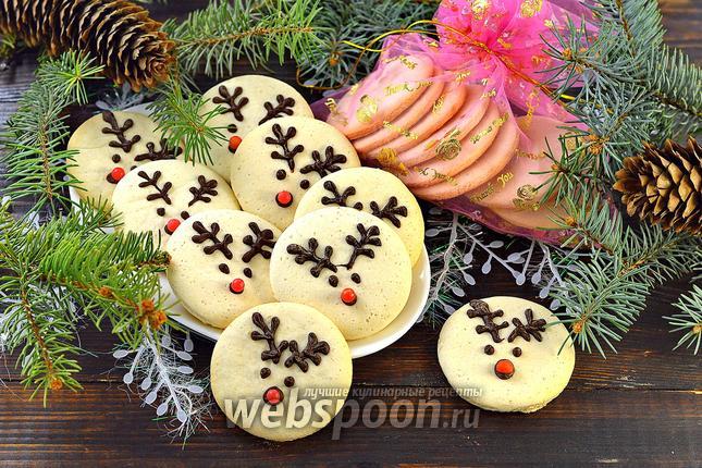 Фото Печенье «Рождественские олени»
