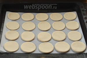 Разложить заготовки в форме для выпечки на пекарской бумаге.