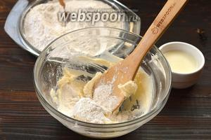 По очереди, порциями, добавлять в сливочное масло молоко и сухую смесь. Тщательно растирать после каждого добавления продуктов.