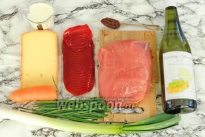 Подготовим ингредиенты: филе молодой говядины (в оригинале свинина), мостбрёкли (сыровяленая копчёная говядина, нарезанная на тончайшие пластинки), сыр Аппенцеллер, морковь нестарая, лук-порей и шнитт-лук, сливки, концентрированный говяжий бульон, мускат, приправы, белое сухое вино, масло сливочное.