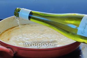 Оставшееся масло после мяса не выливаем, а доливаем к нему вино и разведённый бульон (на 150 мл воды). Кипятим до сильного бурления.