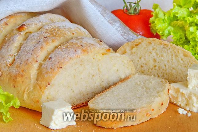 Фото Белый хлеб с брынзой