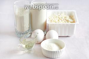 Для приготовления блинчиков с творогом возьмём муку, сахар, яйцо, молоко, кефир, растительное масло, разрыхлитель и соль по вкусу.