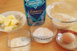 Для приготовления печений нужно взять сгущёнку, масло, муку, яйцо, сахарную пудру и разрыхлитель.