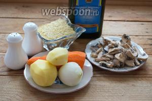 Для приготовления супа нам необходимо взять картофель, лук, морковь, грибы шампиньоны свежие или замороженные, пасту орзо (ризони), растительное масло, соль, перец, лавровый лист, чеснок.