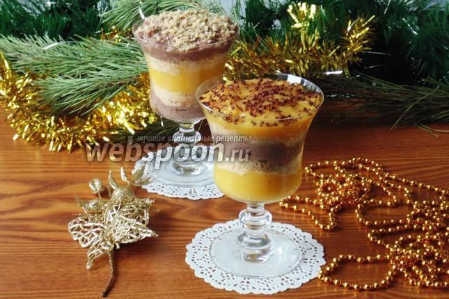 Фото Шоколадно-апельсиновый десерт