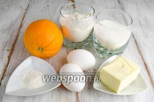 Чтобы приготовить тесто, необходимо взять апельсины, сахар, масло, муку, разрыхлитель, яйца.