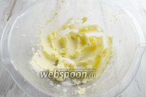 Мягкое масло перетереть с 1/2 порции сахара.