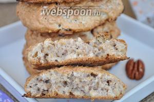Получается 19 крупных печений. Печенье обладает рассыпчатой и слоистой текстурой. Очень ароматное и вкусное.