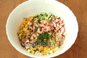 В миску сложить все нарезанные ингредиенты, добавить кукурузу и очищенные варёные креветки. Добавить немного измельчённого укропа.